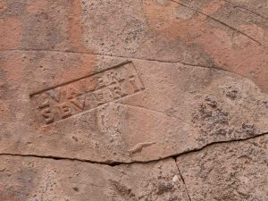 Masonry Stamp at Stadium of Domitian
